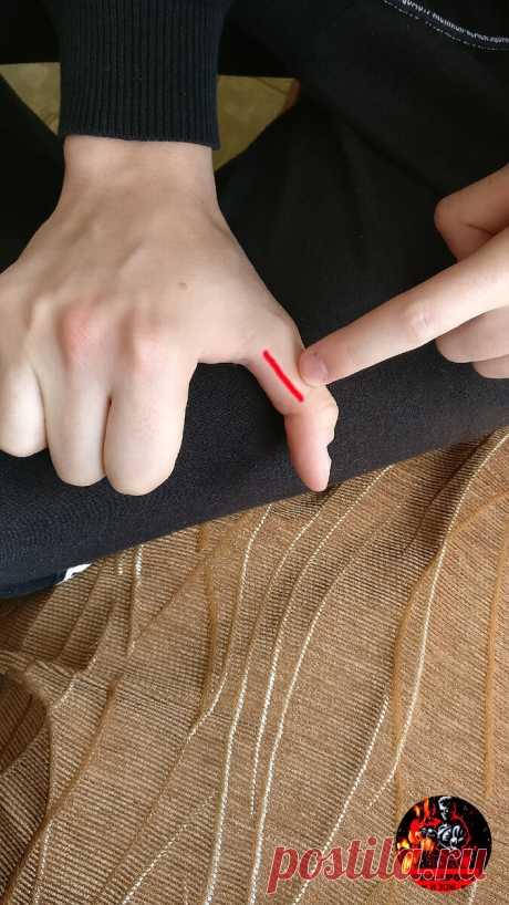 Показываю простой массаж китайского лекаря, который поможет избавиться от головокружений и шума в ушах | 💪Pro-Sport и ЗОЖ | Яндекс Дзен