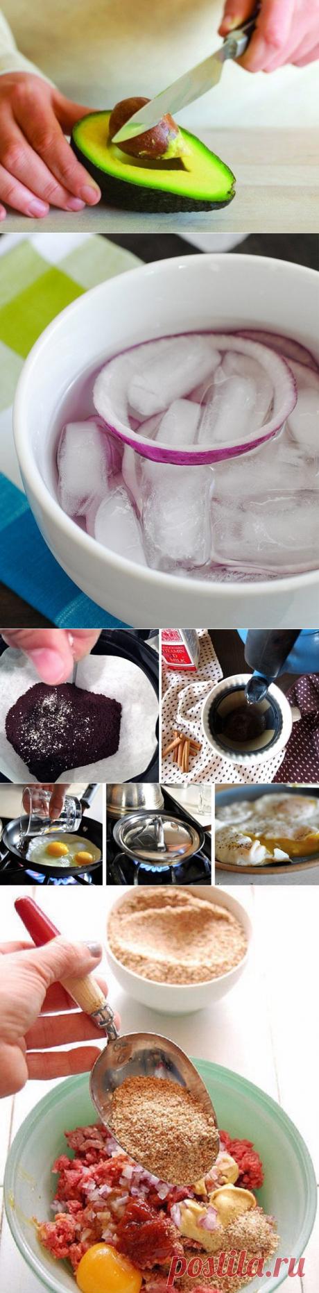 17 трюков для самых удачных блюд!