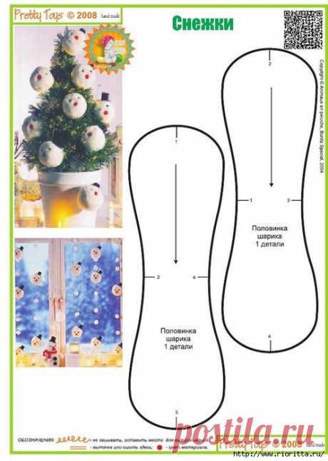 Новый год и Рождество   Записи в рубрике Новый год и Рождество   Вязаные игрушки