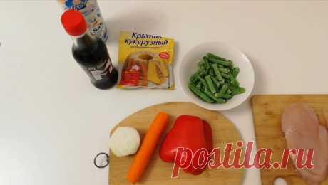 Обед для похудения по-азиатски. 108 ккал. Делаю его часто и сбросила уже 53 кг | Хорошеем после 40. Минус 50 кг | Яндекс Дзен
