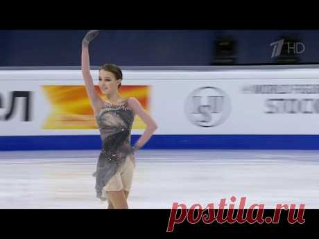 Анна Щербакова. Произвольная программа. Женщины. Чемпионат мира по фигурному катанию 2021