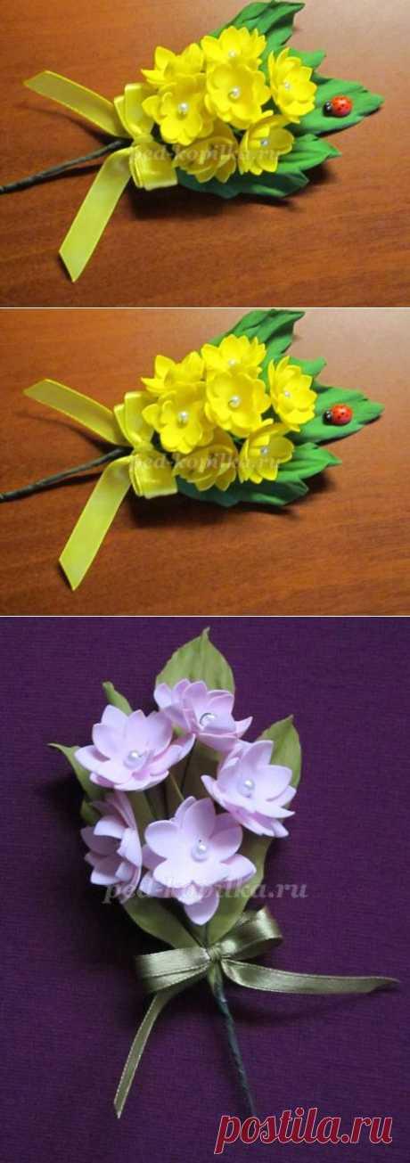 (+1) тема - Бутоньерка. Мастер класс: Цветы из фоамирана | СДЕЛАЙ САМ!