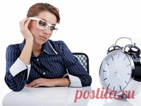Нет желания, мотивации для выполнения нужных дел? / Компоненты успешного человека / Блоги / Личное развитие и самореализация