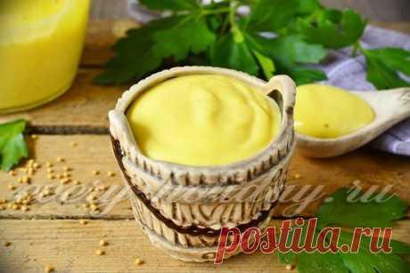Домашний майонез с горчицей, рецепт