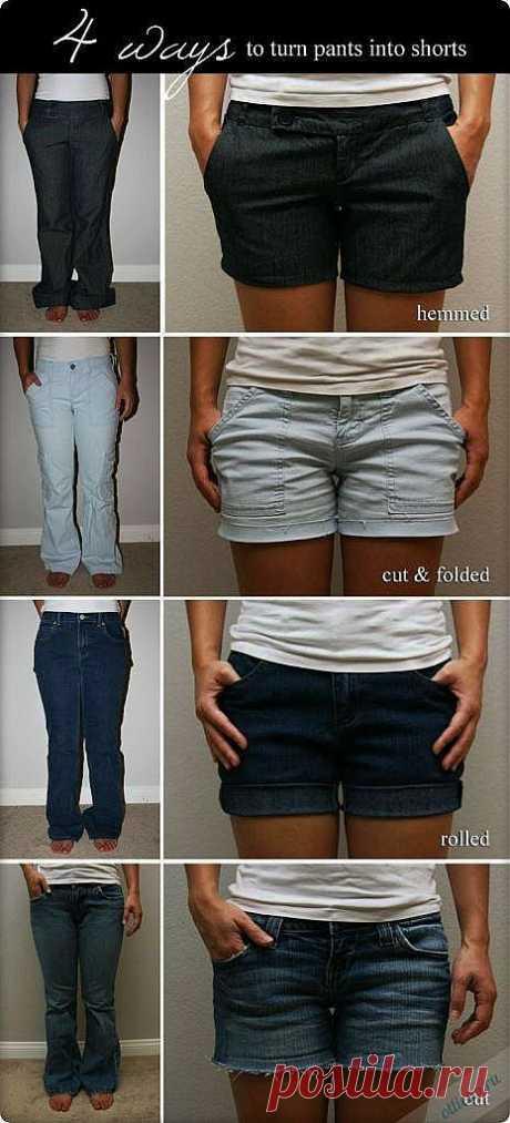 Как сделать шорты из джинсов