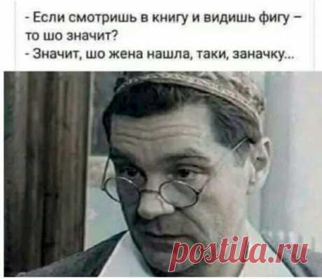 Веселые мемы для самоизолированных))) | White moon | Яндекс Дзен
