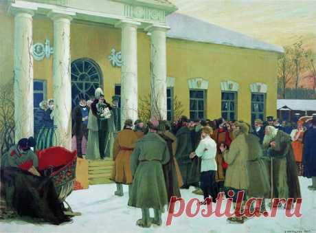 Отмена крепостного права в России - Империя