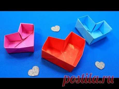 Оригами Коробочка Cердце из бумаги своими руками - YouTube
