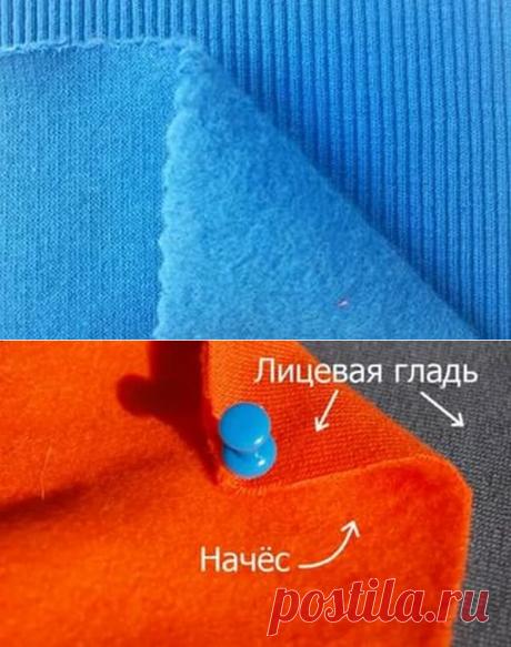 Футер с лайкрой что за ткань: основные характеристики и применение