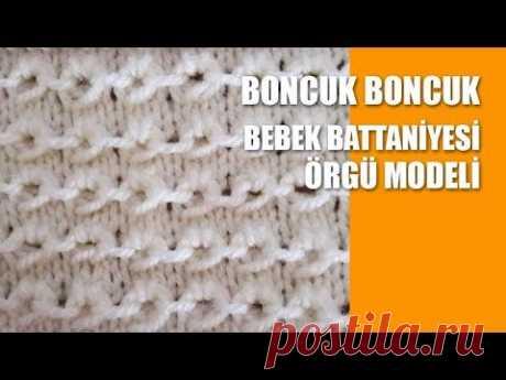 BONCUK BONCUK Bebek Battaniyesi Örgü Modeli