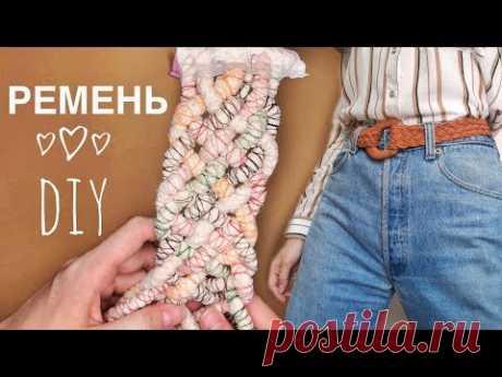(3) Плетение 7 шнурами // DIY Трендовый ремень - YouTube