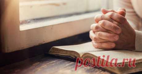 Если читать эту молитву каждый день, изменится все!