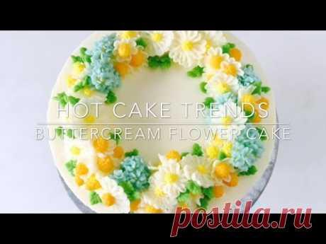 CAKE TRENDS 2017 Buttercream Camomile Flower Wreath cake - how to make by Olga Zaytseva