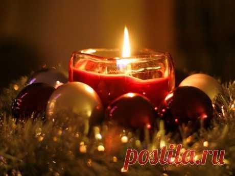 Рождественские гадания в домашних условиях Рождество иСвятки— время гаданий набудущее илюбовных обрядов. Иногда рекомендации ирецепты верного гадания слишком сложны испособны отпугнуть того, кто только взялся заэто. Поэтому важно начинать соснов— ссамых простых гаданий, которые, несмотря налегкость исполнения, окажутся такимиже действенными, как трудоемкие ритуалы для практикующих.