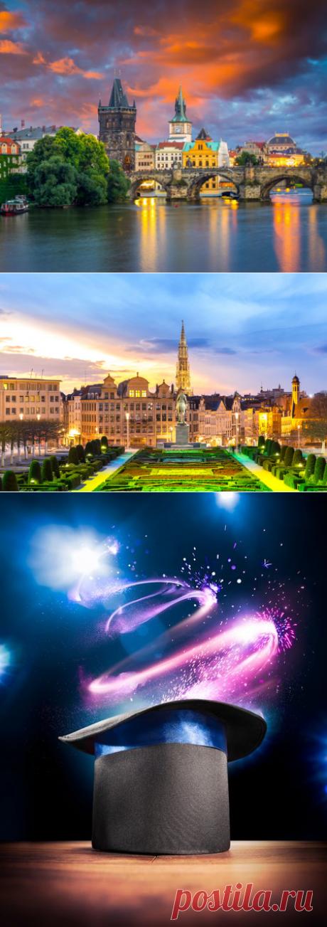 Куда поехать на каникулах с ребенком: 5 городов Европы. Осенние каникулы: куда
