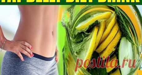 Вы хотите плоский живот через 5 дней - вот решение без упражнений и диеты - Стильные советы