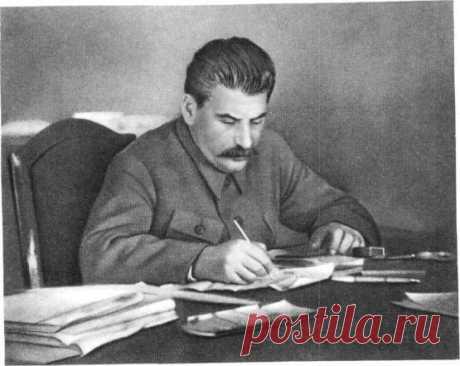 Первое и последнее стихотворения Иосифа Сталина. - seno_kos — LiveJournal
