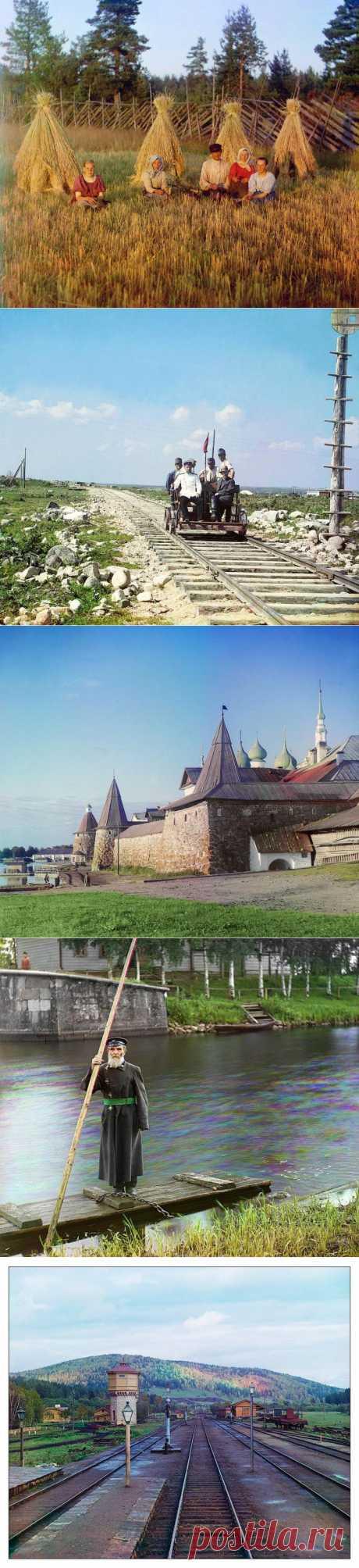 (+1) - Россия 150 лет назад в фотографиях Проскудина-Горского | ТУРИЗМ И ОТДЫХ