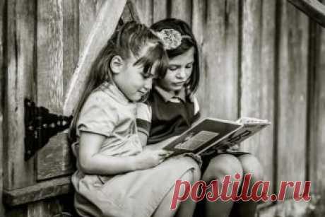 Чтение и дети: как привить ребенку любовь к чтению » Notagram.ru Что делать, если ребенок не хочет читать. Почему ребенок не любит читать, и что с этим делать? Советы родителям, как привить ребенку любовь к чтению.