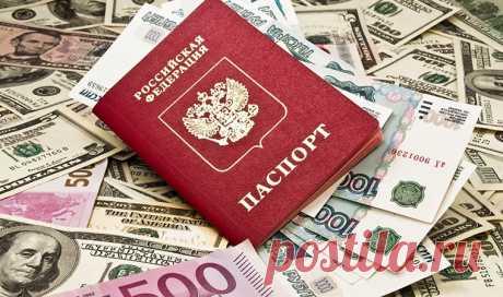 Как оформить кредит по паспорту