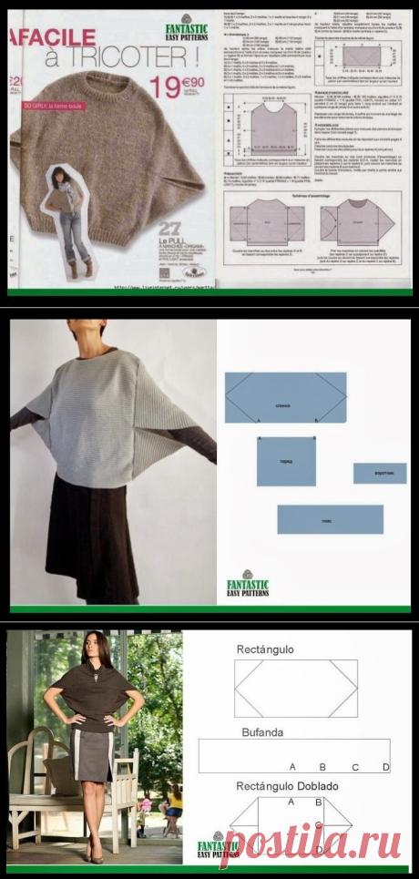 Необычный рукав (три примера) / Простые выкройки / ВТОРАЯ УЛИЦА
