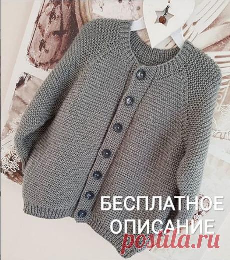 Нашла бесплатное описание   Soulnishka   Яндекс Дзен
