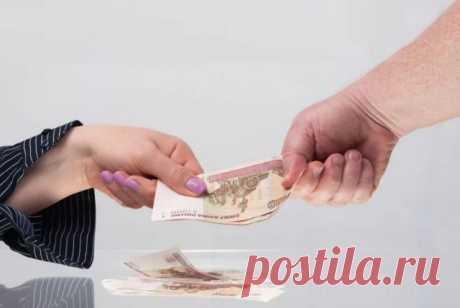 Что должен вернуть банк при досрочном погашении кредита Недавно я опубликовала статью о том, что и на каких условиях страховая компания должна вернуть заемщику при досрочном погашении кредита:...