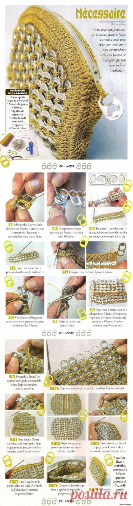 Клатч с кольцами-ключами от жестяных банок