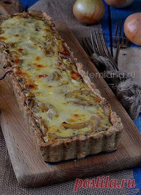 Вкуснейший луковый пирог с сыром | FEMIANA