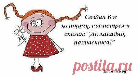 Доброго дня от Михалыча! Живые картинки - приколись!