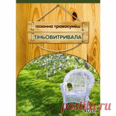 Семена газонных трав - купить семена травы Киев, цена от производителя. - Agreemarket