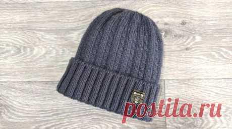 Мужская шапка с отворотом (Вязание спицами) – Журнал Вдохновение Рукодельницы
