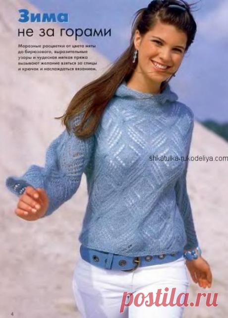 Пуловер спицами на весну   Модное вязание   Яндекс Дзен