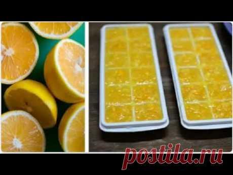Заморозь лимоны и попрощайся с диабетом, опухолями и ожирением