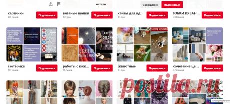 (1280) Pinterest