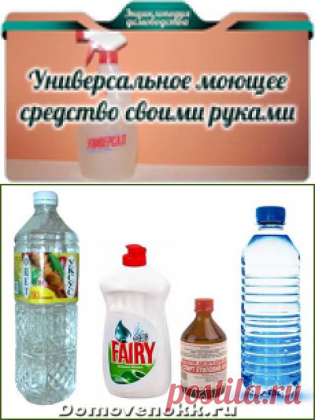 Universal detergent the hands