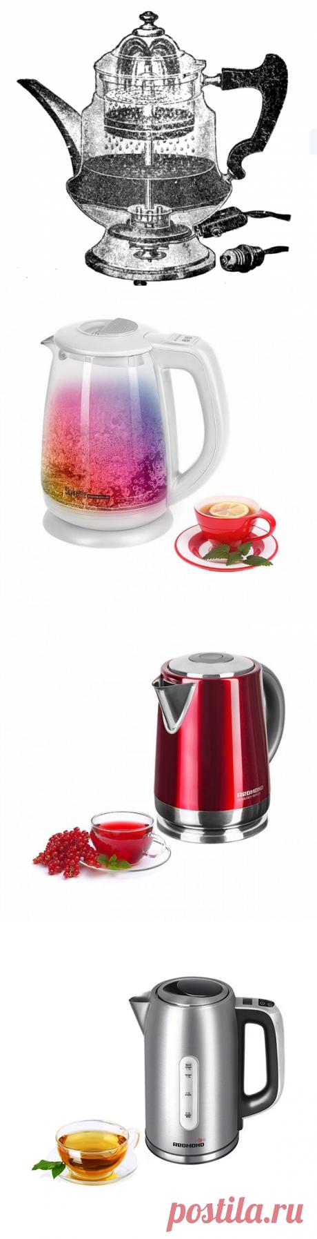 Какой из чайников электрических лучше?