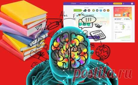 Способы улучшить работу мозга: примеры старых и новых упражнений. Активное долголетие и молодость в подарок | PROmylife | Яндекс Дзен
