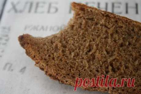 Простой ржаной хлеб, простая закваска..