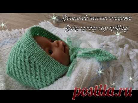 Весенний чепчик спицами цвета мяты | Baby spring cap knitting pattern