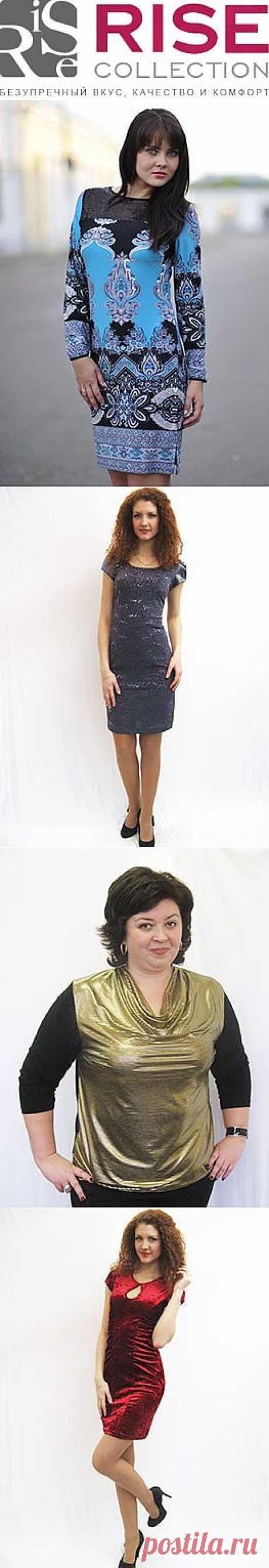Праздничная коллекция   Женский трикотаж оптом: стильные модели, высокое качество, выгодные условия