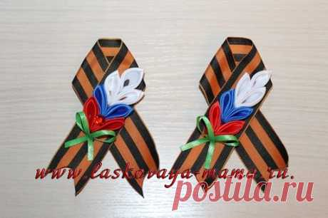 Brooch from tapes a tricolor. Tricolor branch the hands