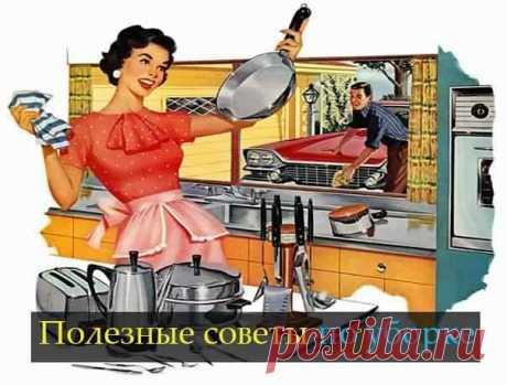Как навести идеальную чистоту в доме.