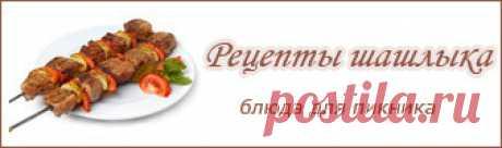 Холодные закуски - кулинарные рецепты №1