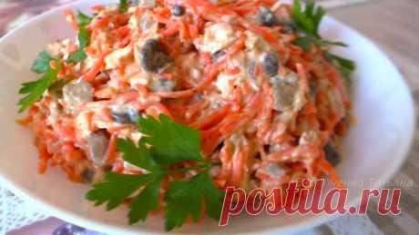 """Любимый салат всех мужчин """"Шахтер"""". Сметается со стола первым Быстрый в готовке салат, получается сытным с оригинальным и остреньким вкусом. Для приготовления вам потребуются такие ингредиенты: — маринованные грибы, 300 г; — грудка куриная отварная, 300 г;..."""