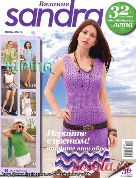 Sandra № 6, 2011