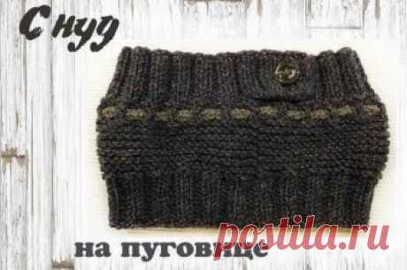 Вязание спицами шарфа-хомута