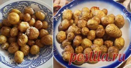 Угощение из мелкого картофеля, навеянное хозяйками Западной Украины Нехитрая, но удивительно вкусная снедь.