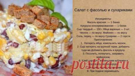 Кулинария>Подборка самых проверенных рецептов!
