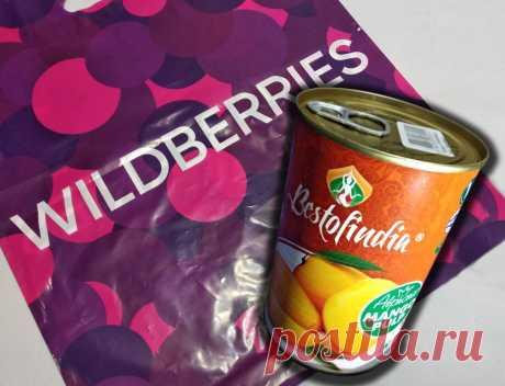Вкусное пюре из манго Альфонсо | Мастер на все руки | Яндекс Дзен